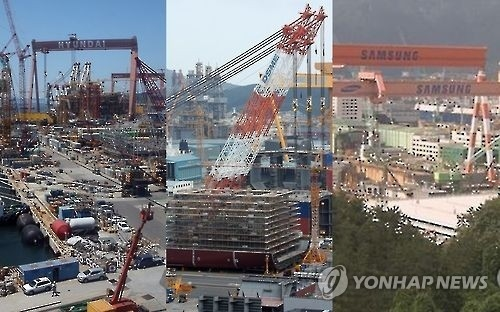 S. Korean shipyards clinch most new orders in first half - 1