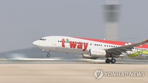 T'way Air tops local satisfaction rankings for third year - 1