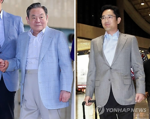 Samsung Group head Lee Kun-hee (L) and vice chairman of Samsung Electronics Lee Jae-yong (Yonhap)