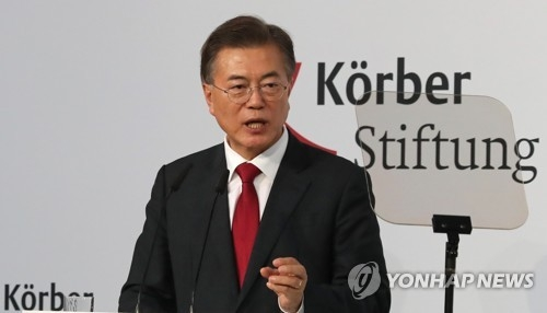 This photo, taken on July 6, 2017, shows South Korean President Moon Jae-in delivering a speech in Berlin over his vision for bringing peace to the Korean Peninsula. (Yonhap)