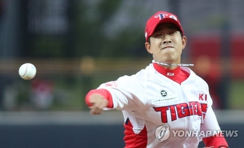 In this file photo taken on June 7, 2017, Im Gi-yeong of the Kia Tigers delivers a pitch in a Korea Baseball Organization game against the Hanwha Eagles at Gwangju-Kia Champions Field in Gwangju. (Yonhap)