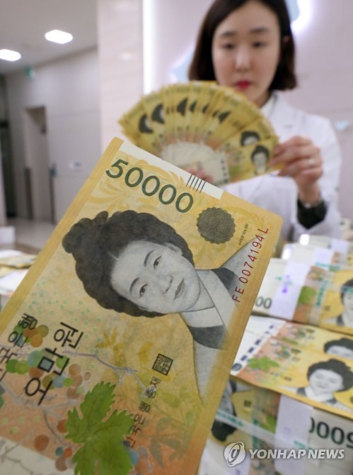 S. Korea's money supply up 6.1 pct in May: BOK - 1