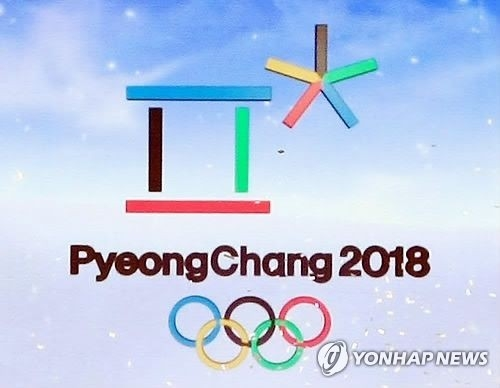 Shinsegae Food tapped to provide meals for PyeongChang 2018 - 1
