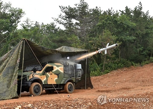 A spike missile is fired in this file photo provided by South Korea's Marine Corps Command. (Yonhap)