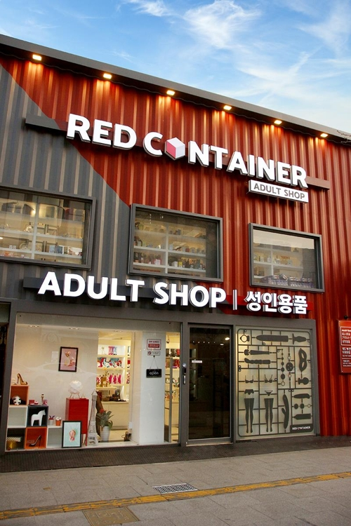 This undated photo provided by Red Container shows the facade of the adult  store, which