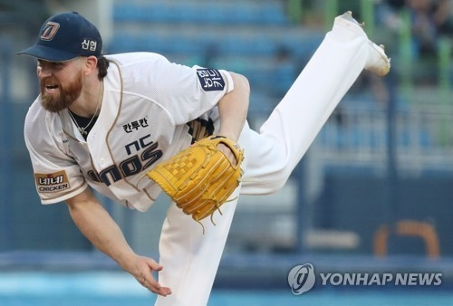 In this file photo taken Sept. 30, 2017, Eric Hacker of the NC Dinos throws a pitch against the Nexen Heroes in the clubs' Korea Baseball Organization game at Masan Stadium in Changwon, South Gyeongsang Province. (Yonhap)