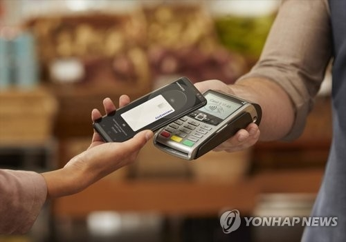 Samsung Pay boasts 6.44 mln users in Sept. - 1