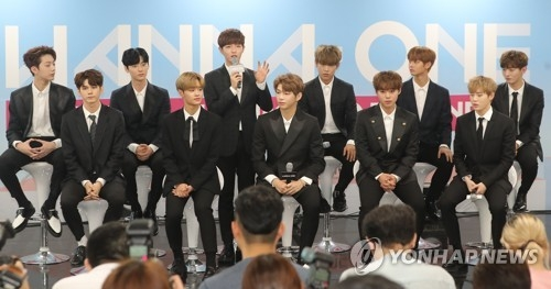 In this file photo, project boy band Wanna One speaks to reporters during a press conference at Gocheok Sky Dome in Seoul on Aug. 7, 2017. (Yonhap)