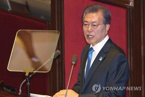 This photo, taken Nov. 1, 2017, shows President Moon Jae-in speaking at the National Assembly in Seoul. (Yonhap)