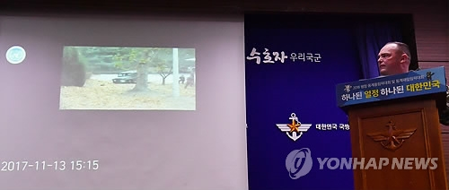 U.S. Army Col. Chad Carroll, spokesman for the U.N. Command, briefs media on Nov. 22, 2017, on footage of a North Korean soldier who defected to South Korea via Panmunjom. (Yonhap)