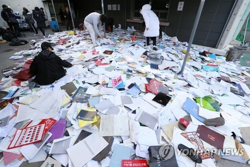 Yonhap Feature Relief And Reflection After Quake Delayed College Entrance Exam Yonhap News Agency