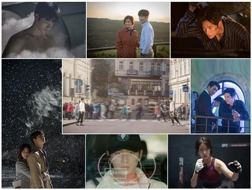 "The images provided by KBS show scenes from ""Are You Human Too?"" (Yonhap)"