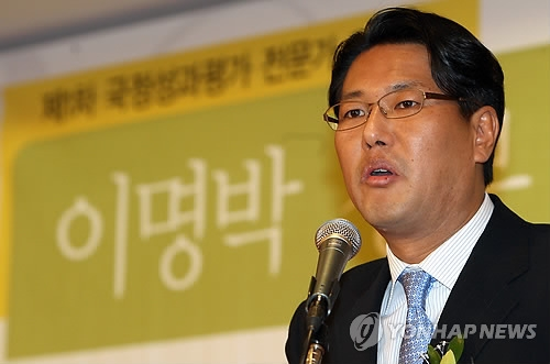 Kim Tae-hyo (Yonhap file photo)