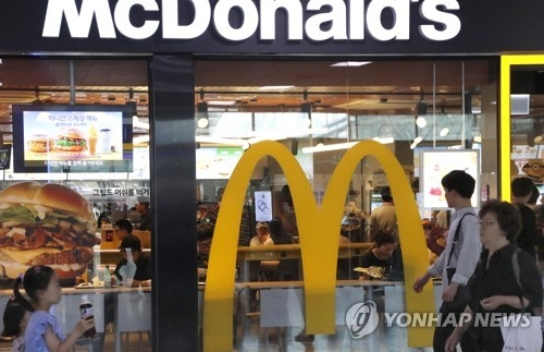 Court denies arrest warrants for 3 officials at McDonald's supplier over patty scandal - 1