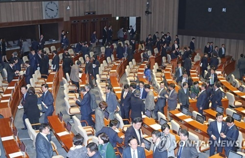 (3rd LD) National Assembly to resume session to vote on budget bill - 1