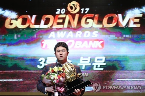 SK Wyverns' third baseman Choi Jeong gives an acceptance speech after winning the Korea Baseball Organization's Golden Glove at a ceremony in Seoul on Dec. 13, 2017. (Yonhap)