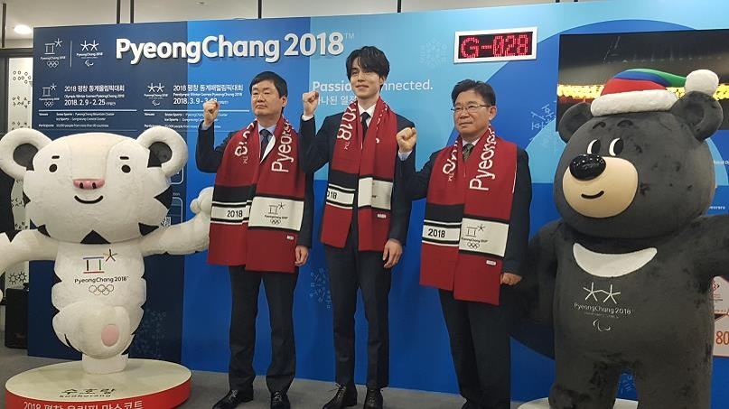 South Korean actor Lee Dong-wook (C) poses at a ceremony to be named honorary ambassador for the 2018 PyeongChang Winter Olympics next month in Seoul on Jan. 12, 2018.