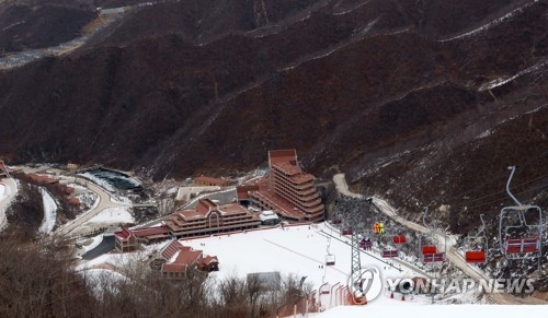 This photo taken on Jan. 31, 2018, shows the Masikryong Ski Resort located on the outskirts of the city of Wonsan in eastern North Korea. (pool photo) (Yonhap)