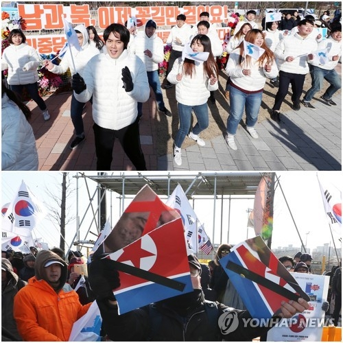 Top: A group of university students assemble in support of the joint Korean women's hockey team on Feb. 4, 2018, in front of Seonhak International Ice Rink in Incheon, where the team was to play Sweden in its first game. Below: Opponents of the joint team tear off the North Korean national flag in protest, also near the rink. (Yonhap)
