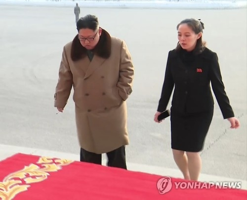 This photo, captured from footage by North Korea's state TV broadcaster on Dec. 30, 2017, shows North Korean leader Kim Jong-un (L) and his younger sister Kim Yo-jong (R). (For Use Only in the Republic of Korea. No Redistribution) (Yonhap)