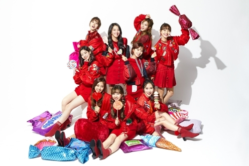A promotional image for TWICE, released by JYP Entertainment (Yonhap)