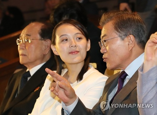 This photo, taken Feb. 11, 2018, shows Kim Yo-jong (C), the younger sister of North Korean leader Kim Jong-un, and President Moon Jae-in (R), watching a performance by a North Korean art troupe in Seoul. (Yonhap)