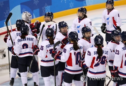 Olympics Even With Losses Piling Up Unified Korean Hockey Team