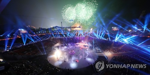 In this file photo, fireworks light up the sky above PyeongChang Olympic Stadium in PyeongChang during the opening ceremony of the Winter Olympics on Feb. 9, 2018. (Yonhap)