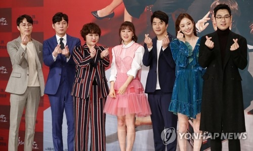 "The cast members of ""Queen of Mystery 2"" pose for photos during a media event in Seoul on Feb. 26, 2018. (Yonhap)"
