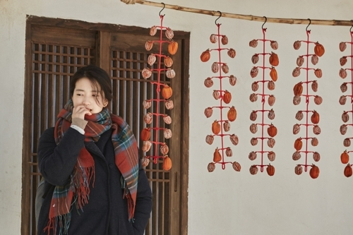 "This photo provided by Megabox Plus M is a still from ""Little Forest."" (Yonhap)"