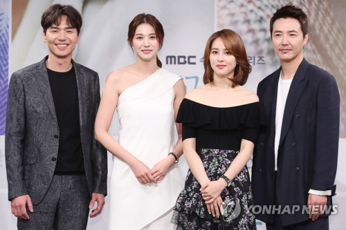 "Cast members of MBC's new series ""Let's Look at the Sunset Holding Hands"" pose for photos during a media event held at the network's headquarters in Sangam-dong, western Seoul, on March 20, 2018. (Yonhap)"