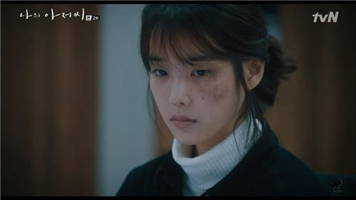 "A scene from tvN's ""My Mister"" (Yonhap)"