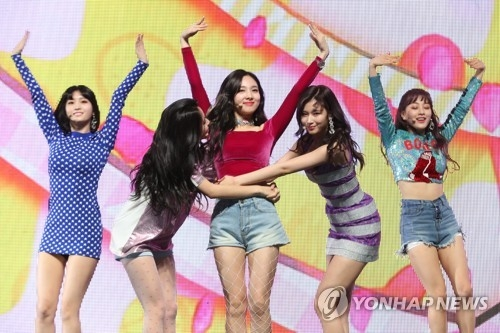 TWICE teams up again with Park Jin-young on 'What is Love?' | Yonhap