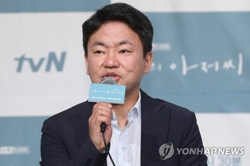"Kim Won-suk, the producer of ""My Mister,"" talks during a press event in Seoul on April 11, 2018. (Yonhap)"