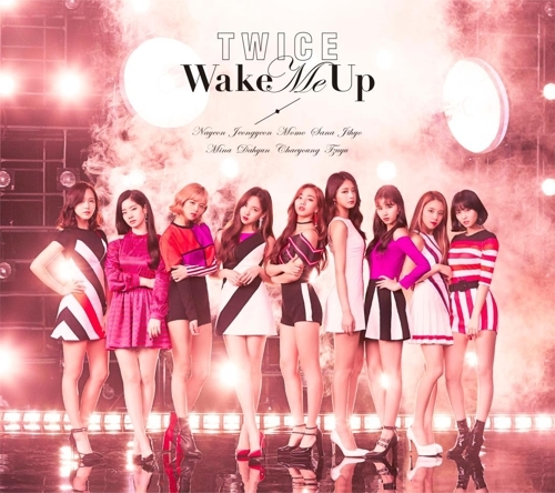 "A promotional image for TWICE's upcoming Japanese release, ""Wake Me Up,"" provided by JYP Entertainment (Yonhap)"