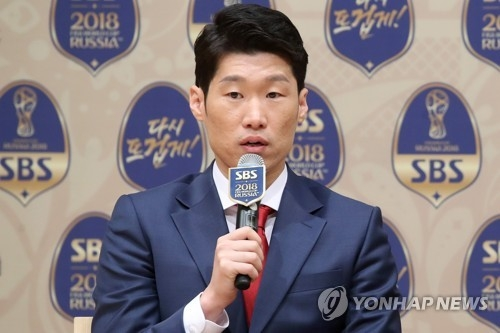 Former South Korean football player Park Ji-sung, who will work as a commentator for local broadcaster SBS, speaks at a press conference in Seoul on May 16, 2018. (Yonhap)