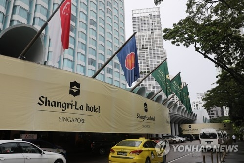A view of the Shangri-La hotel, where the 17th Asia Security Summit is to open on June 1, 2018 (Yonhap)