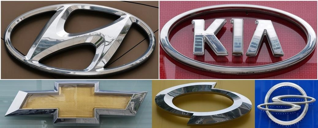 Clockwise from top left are the corporate logos of Hyundai Motor Co., Kia Motors Corp., SsangYong Motor Co., Renault Samsung Motors Co. and the Chevrolet badge of GM Korea Co. (Yonhap)