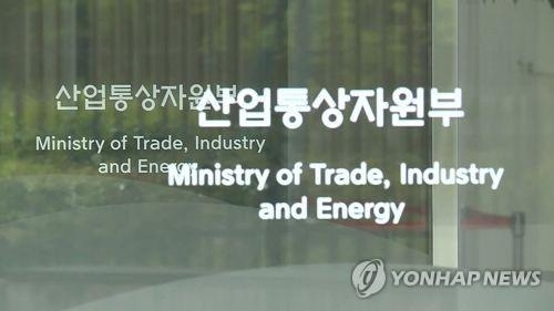 S. Korean industry minister holds investor roundtable in China - 1