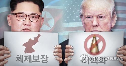 (US-NK summit) Kim Jong-un, Trump brace for make-or-break talks - 1