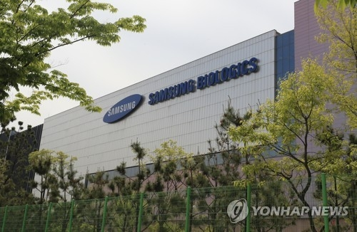 Regulator to expand probe into Samsung BioLogics' accounting practices