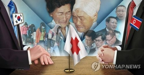 (5th LD) Koreas agree to hold family reunions in August - 2