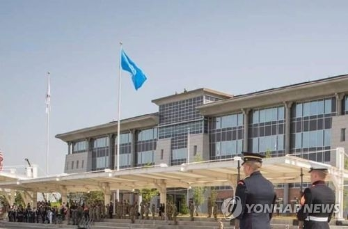 This photo from the U.S. Forces Korea's Facebook page shows its new headquarters at Camp Humphreys in Pyeongtaek, about 70 kilometers south of Seoul. (Yonhap)