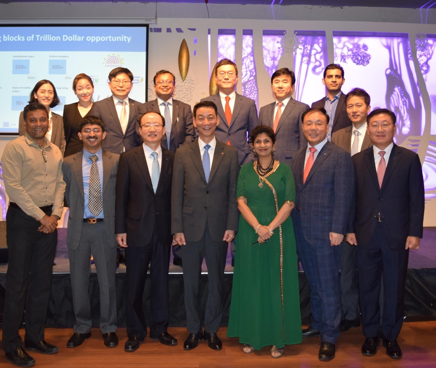S. Korean capital market officials visit India for investment ties - 1