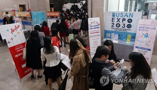 ASEAN countries to give job opportunities to South Korean youngsters