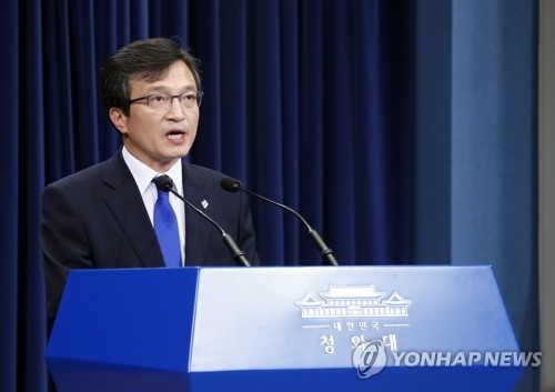 Cheong Wa Dae downplays U.S.-N. Korea differences over declaring war's end
