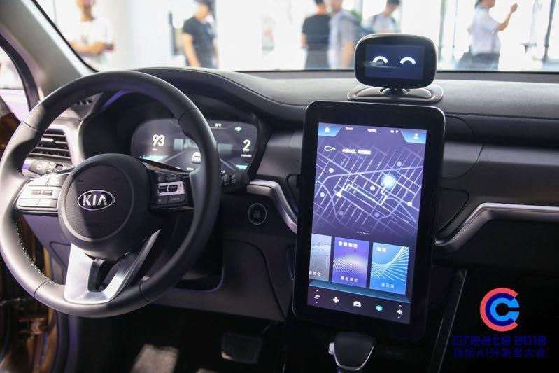 "This undated photo offered by Hyundai Motor Group shows Baidu's AI robot ""Xiaodu In-Car OS"" installed in Kia Motors' Sportage SUV for communication between the driver and the vehicle. (Yonhap)"