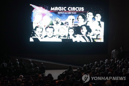 Participants at the World Championships of Magic competition are introduced during the opening ceremony at the BEXCO exhibition center in Busan on July 9, 2018. (Yonhap)