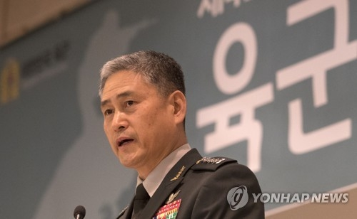 This photo, taken June 28, 2018, shows Army Chief of Staff Gen. Kim Yong-woo speaking during a forum in Seoul. (Yonhap)