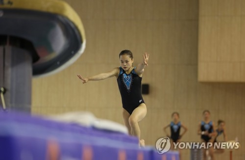 South Korean artistic gymnast Yeo Seo-jeong practices her vault routine at the Jincheon National Training Center in Jincheon, 90 kilometers south of Seoul, on Aug. 8, 2018. Yeo will compete at the Aug. 18-Sept. 2 Asian Games in Jakarta and Palembang, Indonesia. (Yonhap)